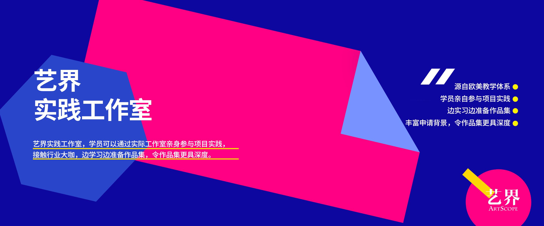 Banner3 20200830 hover