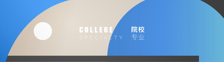 Banner school 0330